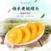 新高新鲜水果罐头425g糖水黄桃罐头 食品罐头厂家贴牌代发