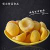速冻水果 冷冻水果产品 冷冻黄桃 黄桃丁 冷冻桃片 罐头原料
