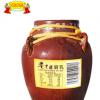 老才臣豆腐乳350g 15瓶/箱 火锅调料 红腐乳 厂家直销正品调味品