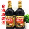台湾万家香香菇素蚝油1L素进口素食调料1000ml素耗油(圆桶)