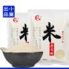 新货秋田小町寿司米 寿司材料 食材紫菜包饭原料