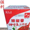 正宗户户韩国辣椒酱14kg韩式石锅拌饭冷面炒年糕朝鲜延边族