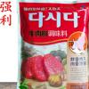 正品 cj 韩国希杰 大喜大 牛肉粉900g 味增鲜大酱汤调味料