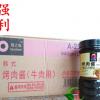 韩之味牛肉酱840gx12瓶/猪肉酱840g12瓶韩式烤肉酱烧烤汁腌五花肉