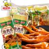 【啃佬鸭】江西特色零食 客家一品香泡鸡 卤味泡鸡爪香辣鸡爪零食