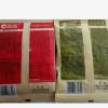 洽洽香瓜子55g整箱35袋五香味葵花籽原香原味55g恰恰炒货零食包邮