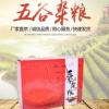 承硕农品五谷杂粮玉米糁绿豆 粗粮杂粮营养粥料组合装2.5kg礼盒装