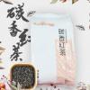 雪生雪丽碳香红茶500g
