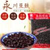 崔婆婆永川豆豉豆豉原味黑豆豉豆豉干豆豉川菜回锅肉原料2.5kg