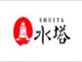 水塔SHUITA