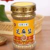 临沂批发传统石磨工艺纯芝麻盐 纯芝麻调味香料芝麻盐