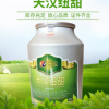 天汉纽甜食品添加剂 8000倍甜度纽甜 增甜食品级甜味剂