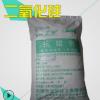 长期销售 食品级 抗结剂 二氧化硅 正品保障 量大从优