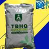 大量供应 优质TBHQ 食品级特丁基对苯二酚 高效抗氧化