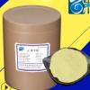 现货供应 优质抗氧化硫辛酸 食品级【α-硫辛酸】纯度99%