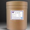 现货供应 茶多酚 食品级抗氧化剂 抗氧灵 简称TP 量大从优