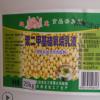 食品级乳化硅油 聚二甲基硅氧烷乳液 乳化消泡剂 2瓶起订