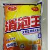 供应豆制品消泡剂 食品添加剂 用量少消泡快特点 1kg起订