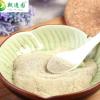 厂家推荐白胡椒粉 可批发做饭炒菜烧烤调料用白胡椒粉