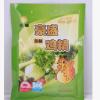 《优质》豪盛鸡精(金标)200g 鸡精 鸡粉 味精等调味品