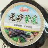 散装紫菜干货 品质正宗物美价廉 无砂包装干紫菜 厂家直销批发