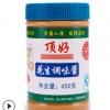 顶好450g花生调味酱 沙县小吃蒸饺蘸酱西餐调味酱幼滑批发花生酱