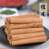 产地直销 批发 广西特产桂皮500g出口级烟桂一级肉桂棒桂皮卷香料