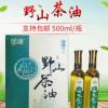 厂家批发500ml压榨野生纯正山茶油包邮食用山茶籽油厨房调料