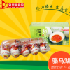徐州特产骆马湖咸鸭蛋 盒装8枚560g真空开袋即食红心流油咸蛋