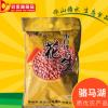 小白沙花生袋装3000g五谷杂粮 农家自种新鲜生花生 花生仁 花生米