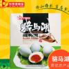 骆马湖多油咸蛋 徐州特产 真空包装开袋即食鸭蛋黄 礼盒装咸鸭蛋