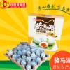 骆马湖红心流油咸鸭蛋 徐州特产 真空包装即食鸭蛋黄礼盒装咸蛋