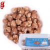 蜂蜜花生米盒 晟铭辉东北原产地285g花生批发新品香酥花生零食