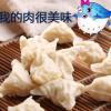 闽鲀深海鱼丸饭店食品顺丰包邮 火锅烧烤食材 礼盒装速冻丸子特产