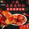 去壳小龙虾尾2级去黄龙虾肉鲜活小龙虾盖浇饭冷冻龙虾仁小龙虾肉
