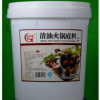 重庆火锅底料 24kg/桶清油火锅底料 无添加剂防腐剂 餐馆连锁店