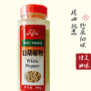 500g瓶装白胡椒粉 厂家直销批发味阳牌白胡椒粉