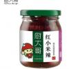 厨大哥红小米辣240g泡椒四川泡菜炒鸡杂炒肥肠调料(20瓶/箱)