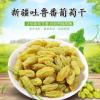 新疆特产吐鲁番绿宝石无核白葡萄干零食干果 厂家直供 量大优惠