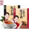 【生产企业】贴牌加工红糖姜茶姜汤黑糖姜茶红枣姜茶柠檬姜茶