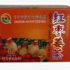 【生产企业】可贴牌加工供应柠檬姜茶姜汤、蜂蜜姜茶、红糖姜茶