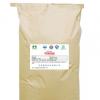 可得然胶 厂家供应食品级凝结多糖增稠剂 保水耐热耐冷冻热凝胶