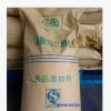 藻酸丙二醇酯 褐 海藻酸增稠乳化稳定剂 厂家供应食品添加剂包邮