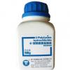 聚赖氨酸盐酸盐 食品级防腐剂食品添加剂抑菌剂 100g厂家直销