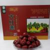 团购福利泰山宁阳大枣 山东泰山宁阳特产口感香甜休闲零食 礼盒装