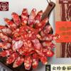 【新品】云南德和云珍黑香肠七分瘦番茄味腊肉甜咸风干火腿300g