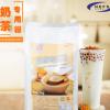 大拇指奶茶专用粉 袋装1000g 奶茶店专用原料奶茶粉厂家批发