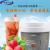 维果多草莓果萃果酱水果茶烘焙焰料果奶果昔冷热饮品原材料1.3KG
