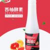 酵岛西柚酵素发酵果蔬汁饮料 奶茶果汁专用浓缩酵素汁厂家批发