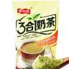 厂家批发 康利宝三合一1kg多口味饮料机奶茶原料 速溶奶绿奶茶粉